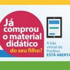 Compra online de material didático
