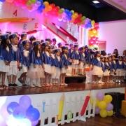 Celebração de Formatura da Educação Infantil