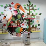 Biblioteca Kiusam de Oliveira